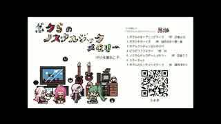 【ボーマス36/M3】 ボクらのノスタルジックメモリー【クロスフェード】 thumbnail