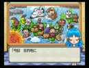 PS2版「桃鉄16」実況プレイ!part4 ウシシ(生放送主)