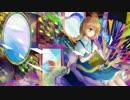 【C90】『Alice in Dream』 MV / De:beL4【東方】