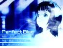 アイドルマスター 春香 PerfectBlue