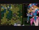 【ゆっくり】遊戯王×三国志 バトルシティ編part2【三国志ツクール】