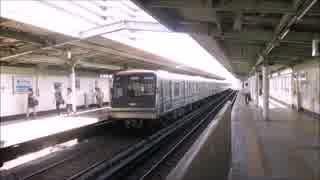 大阪市営地下鉄が吹 っ 切 れ た