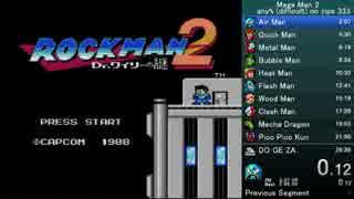 ロックマン2 RTA in 28:59(29:32)