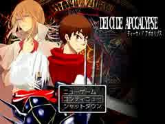 【実況】王道ファンタジーを体験『DEICIDE APOCALYPSE』(1)