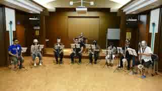 「ねこバス」をアルトクラアンサンブルで演奏してみた