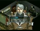 グローランサーⅢを初見で実況プレイ!part2