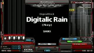 【BMS】Digitalic Rain_手元付き