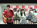 即興ソング「つぼみNGK単独ライブ」/岡本蓮 featuring 馬と魚 with つぼみ
