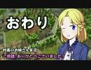 【Banished】村長のお姉さん 実況 37【村作り】