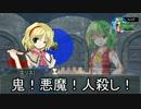 【東方卓遊戯】東方四季卓 Session11-2【SW2.0】