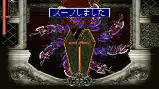 【チートバグ】バグ魔城月下 リヒター★編 6