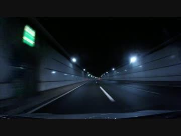 (FHD)夜の首都高速都心環状線・湾岸線・東京湾アクアライン