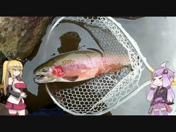 【VOICEROID実況】釣然なるままに、ゆかマキかんつり奇行【魚釣り】