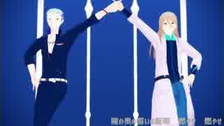 【SideMMD】雨彦とクリスで月陽-ツキアカ