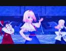 【東方MMD】可愛いアリスと霊夢と魔理沙にHappy Halloween を躍らせてみた
