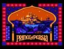 【TAS】Prince of Persia(日本未発売)16:27