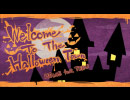 HSMS feat.TERU『Welcome To The Halloween Town』MV
