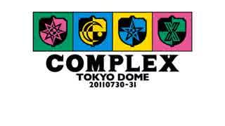 【作業用BGM】 COMPLEX