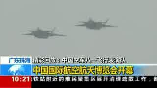 【最新映像】2016年11月1日,中国 J-20量