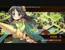 【城プロRE】イベント城娘による白き牡丹と黒烏-急-難 全蔵防衛