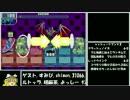 【ゆっくり実況】ロックマンエグゼ4をP・Aだけでクリアする 第23話