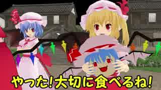 【東方MMD】ハッピーハロウィン…?
