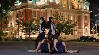 【大阪JK2組+α4人で】チェリーハント【踊