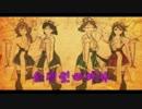 【MMD艦これ】金剛型四姉妹が絵の中でHappyHalloween【ハロウィン】