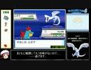 ポケットモンスターSS RTA 3:59:05 レッド撃破【PART5】