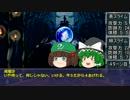 【スライムTRPG】約2匹の冒険ー泥沼にある毒?編:中編