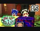 【Minecraft】メイドさんと粘土工業MOD【ゆっくり実況】#15