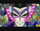 [個人的] 年代別アニメランキング2006 Best10
