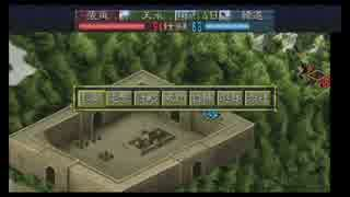 三国志中華統一リレー【Ⅱ・Ⅳ・Ⅵ・Ⅶ・Ⅸ】part11