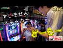 パチスロ【勝又:×勝又:】Mission2 戦姫絶唱シンフォギア 他...