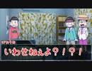 暖色松でCoCリプレイ【ゲームは一日一時間】