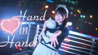 【真瞳】Hand in Hand 踊ってみた【ぺん
