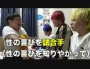 【禁断ボーイズ】性の喜びおじさんを動画のダシに使う.sagishi