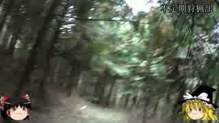 (ゆっくり実況)不定期狩猟部part26