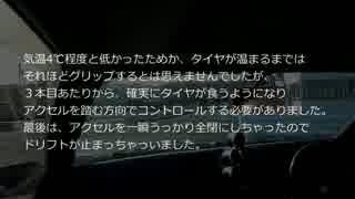 【AE86】 Zestino タイヤを試してみた