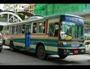 【日デ】U-UA440LSN_Ma Hta Tha No.43 Chaw Twin Kone⇒【ヤンゴン市内バス】