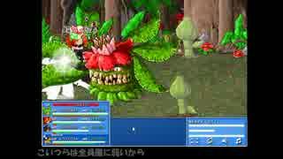 のんびり Epic Battle Fantasy 4 part36
