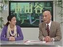 【新番組】「世田谷テレビ」いよいよスタート![桜H28/11/4]
