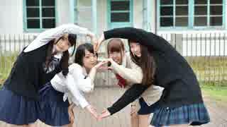 【すずとぷす】Girls be Ambitious!踊