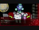 【卓ゲ松さん】六つ子の花札奇譚 第壱話 その5【東京鬼祓師TRPG】
