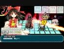 【SW2.0】ゲーマー達のラクシア探訪記 2-6【ゆっくりTRPG】