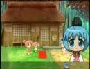 PS2 びんちょうタン しあわせ暦 春 2周目 ひな祭りイベント