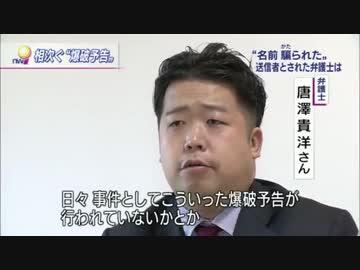 唐沢 貴洋 wiki