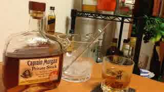 ゆっくり酒飲み3