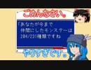 【ゆっくり実況】スフィ餡子・マスターズ その4【初見】
