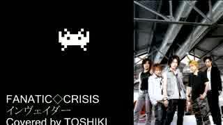 FANATIC◇CRISIS/インヴェイダー(Cover)
